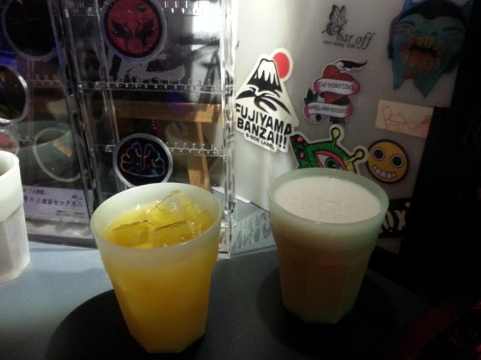 阿吽 ビール2