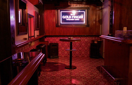 gold finger 店内