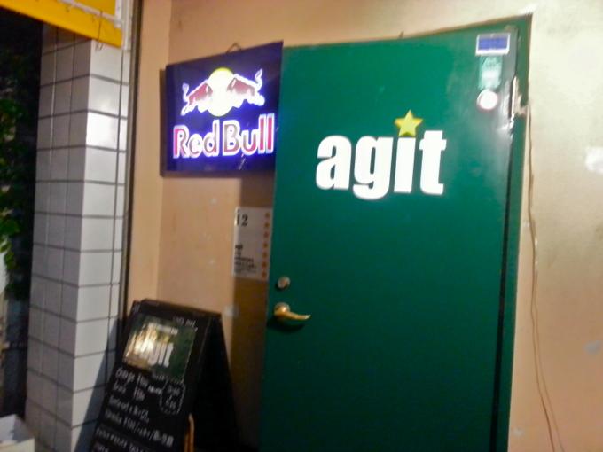 新宿二丁目のagit(アジト)は、こんなレズビアンバーだった【体験談】