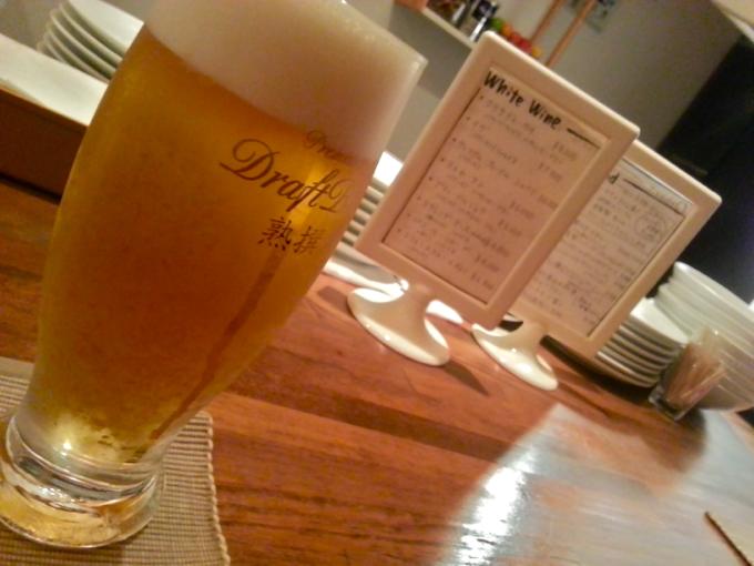 あじゃら ビール