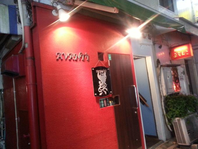 新宿二丁目AVANTI(アバンティ)は、こんなレズバーだった【レズバー巡り8軒目】