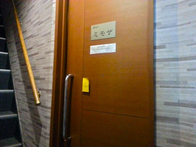 ミモザ ドア