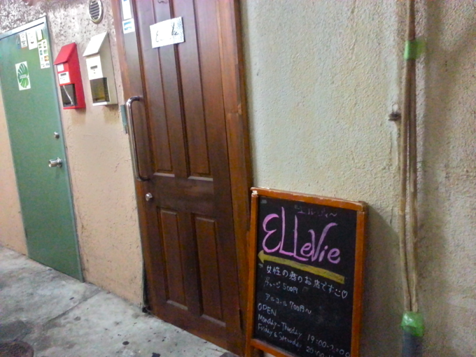 エルヴィー 入り口