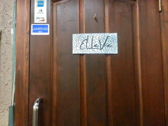エルヴィー ドア