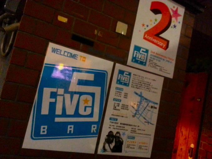 five 目印