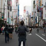 同性パートナーシップ制度 日本