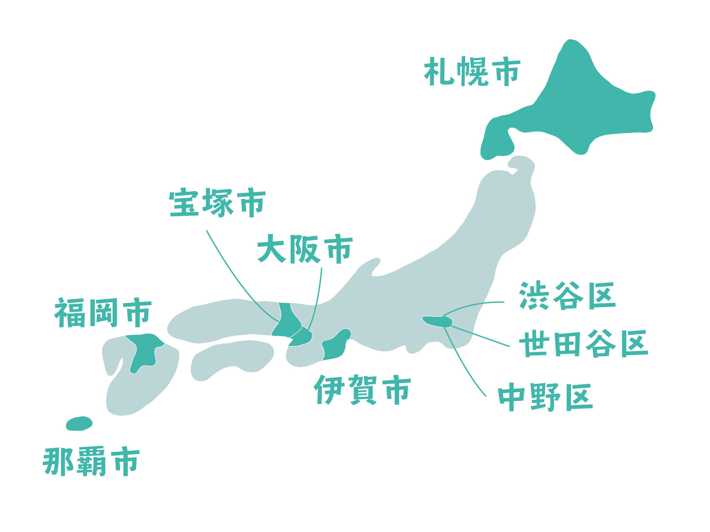 同性パートナーシップ 日本