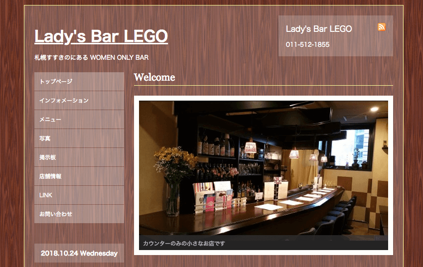 Lady's Bar LEGO