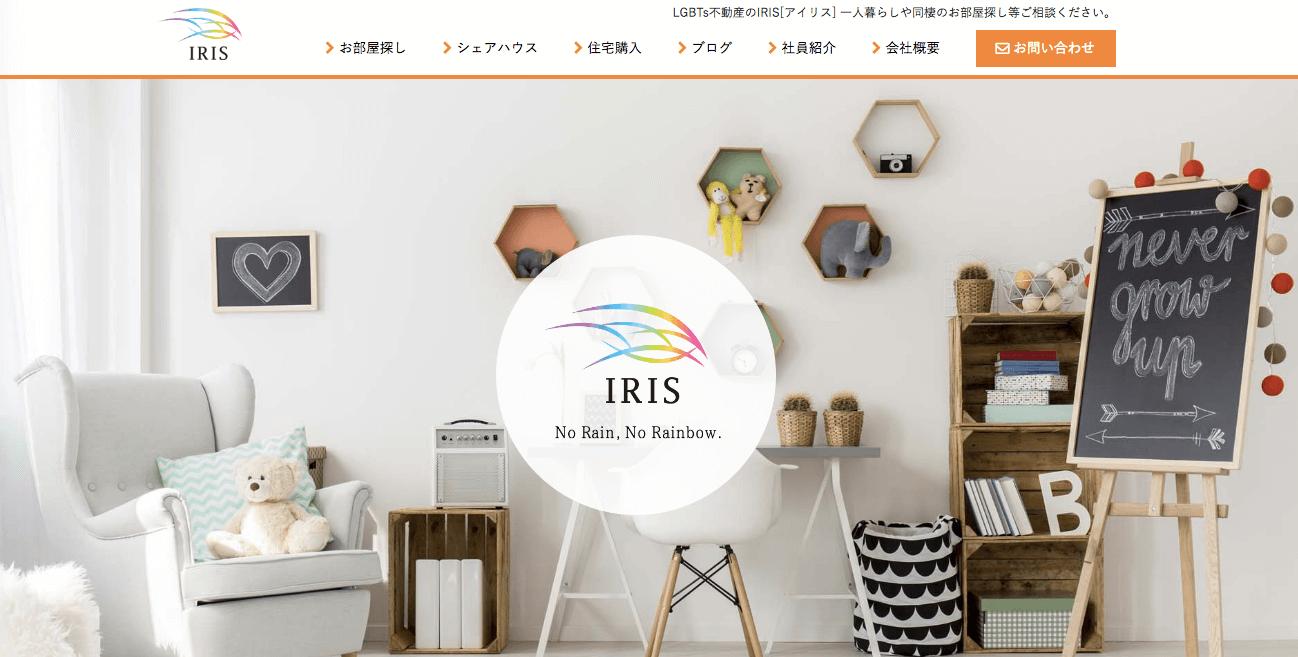 株式会社IRIS