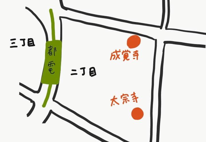 新宿2丁目 ゲイタウン