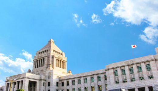 増原裕子さんが、ついに政治家の道へ【2019年の参院選に立候補】