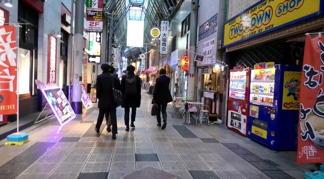 ゲイ 飲み会 大阪