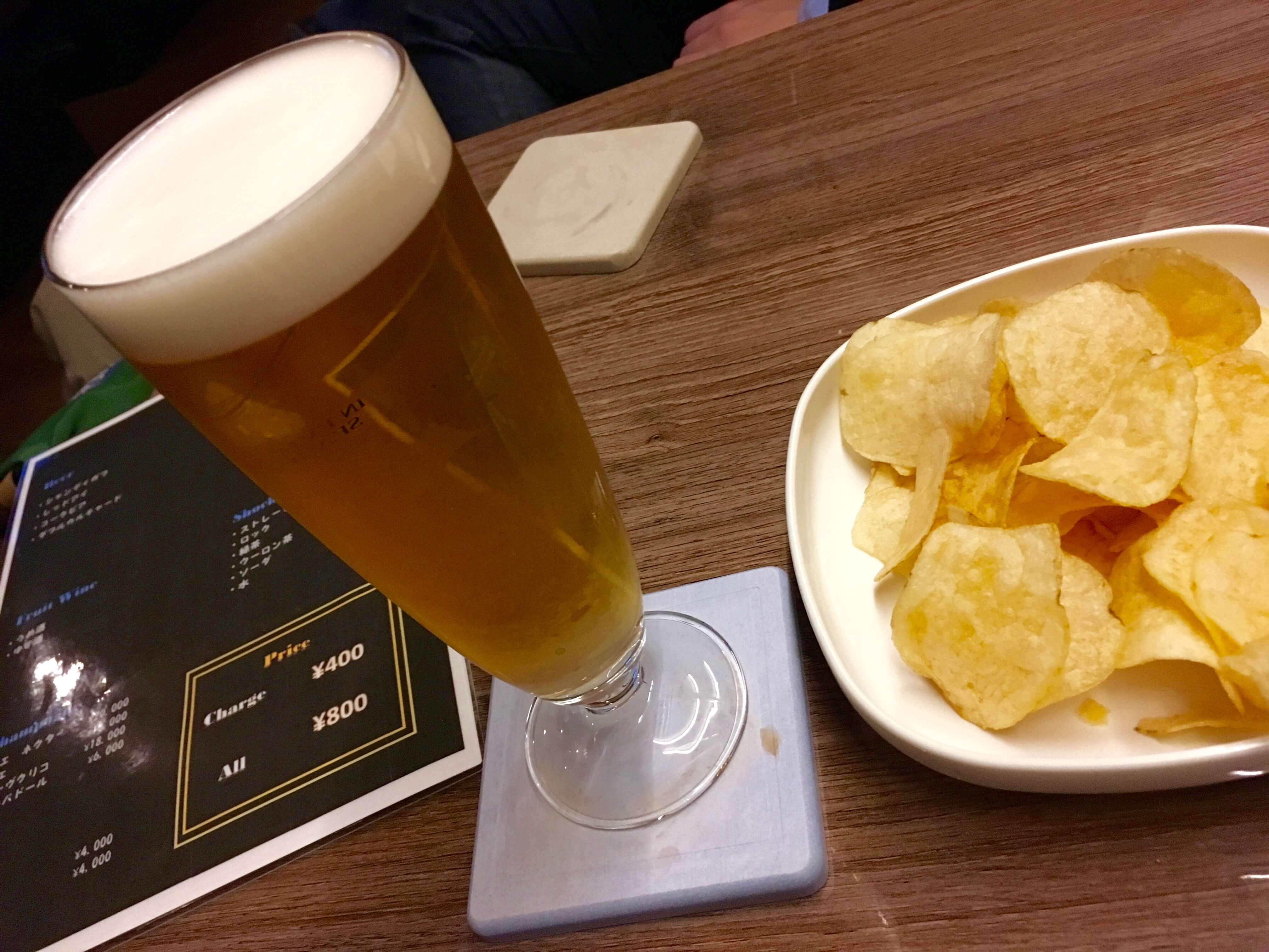 eight ビール
