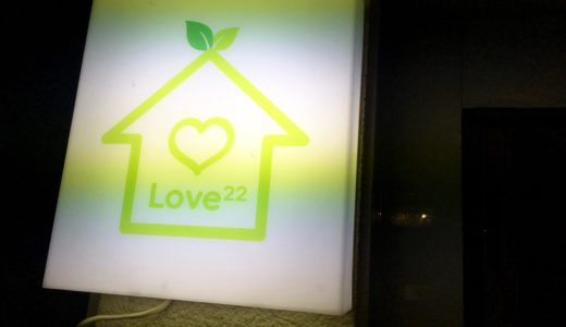 Love22はこんなレズビアンバーだった【レズバー巡り28軒目】