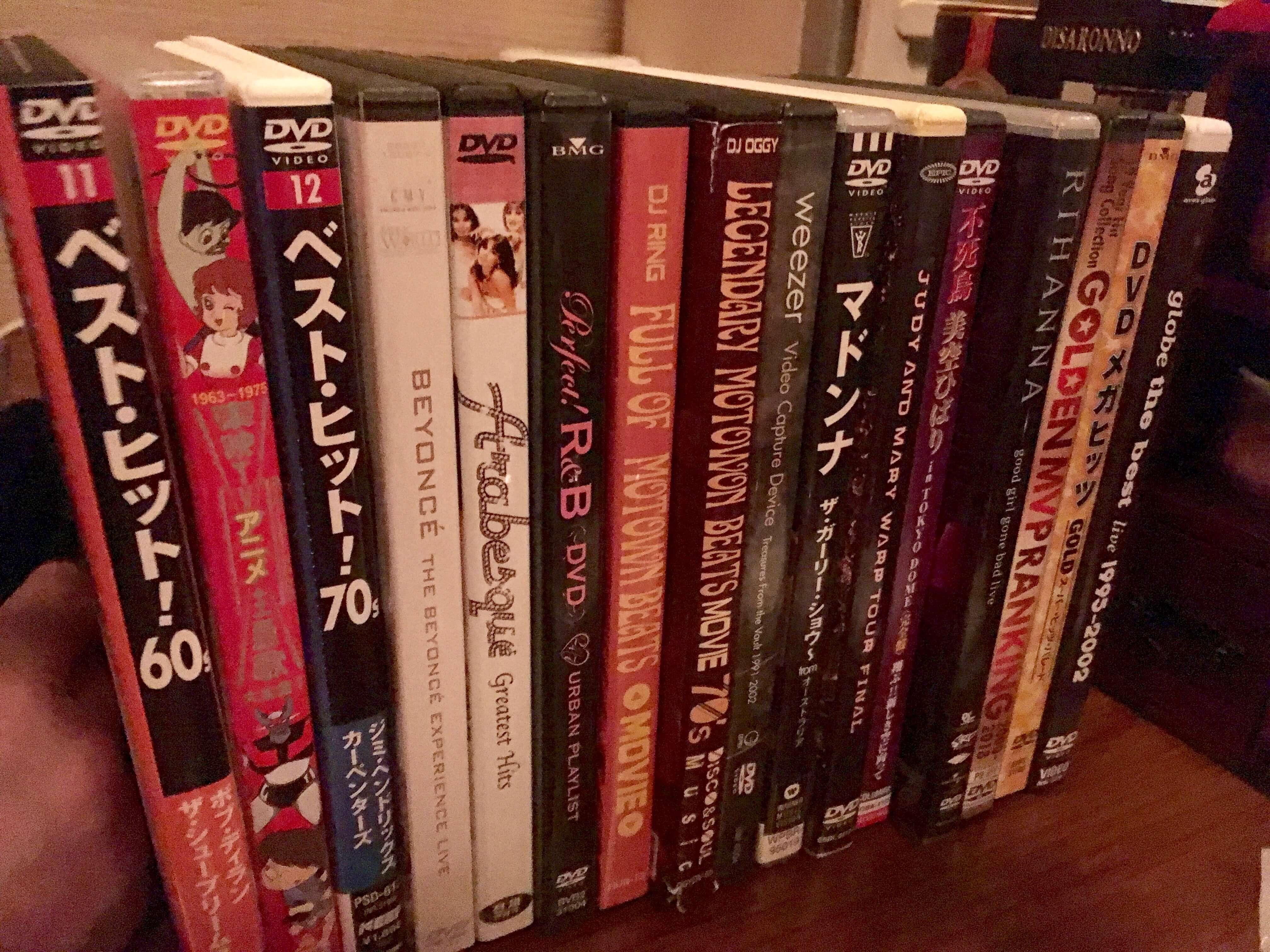 love22 DVD