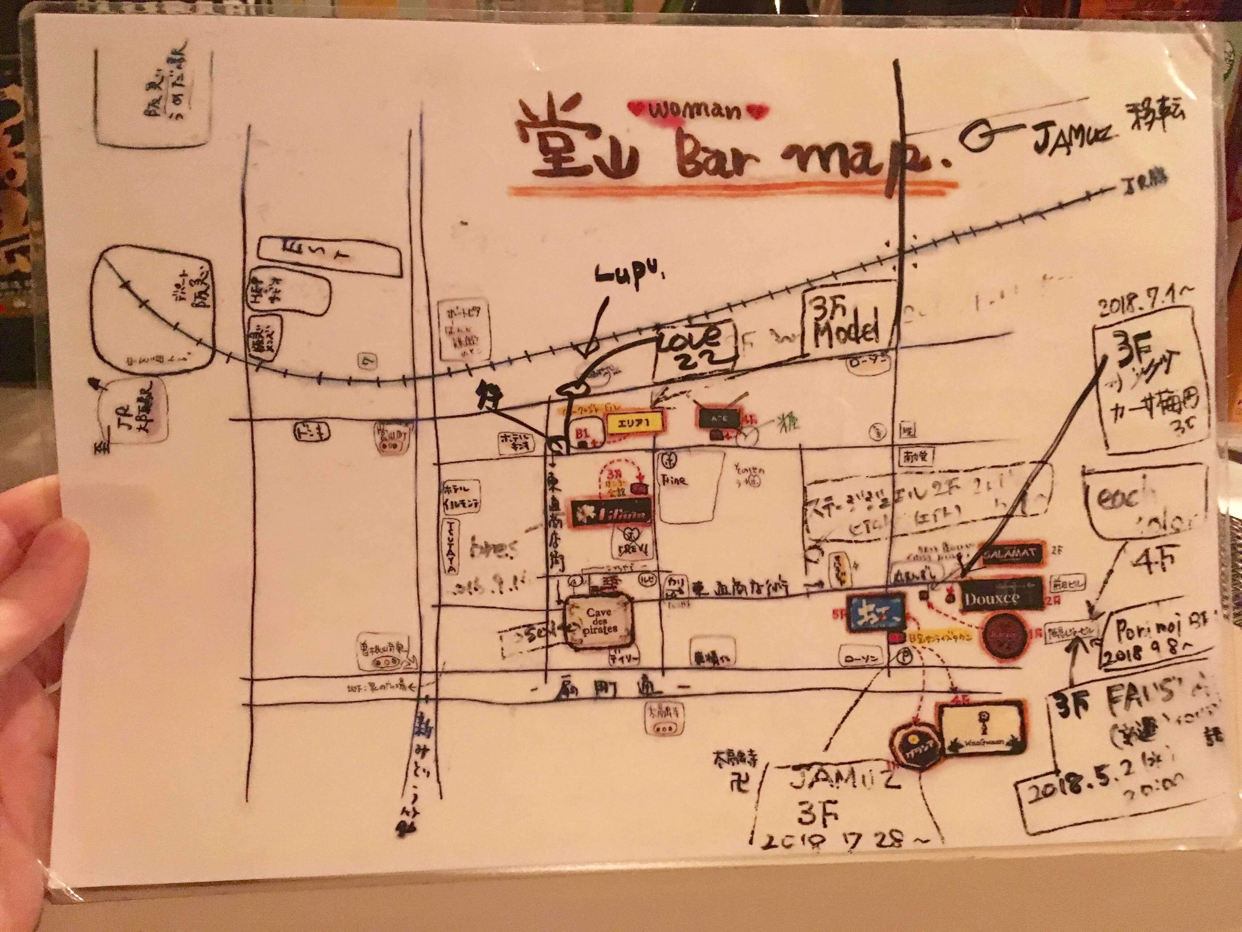 堂山 バーマップ