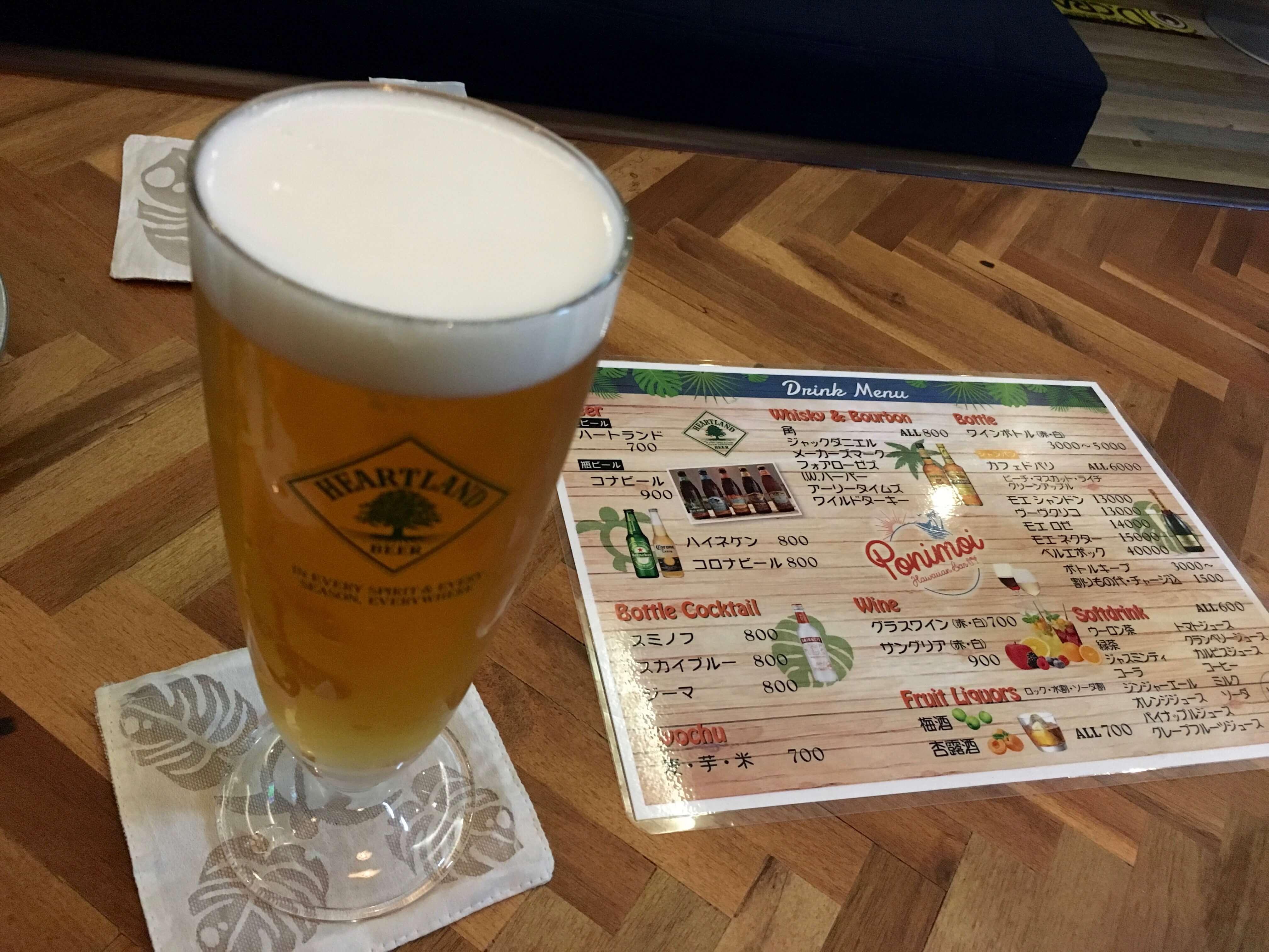 ponimoi ビール
