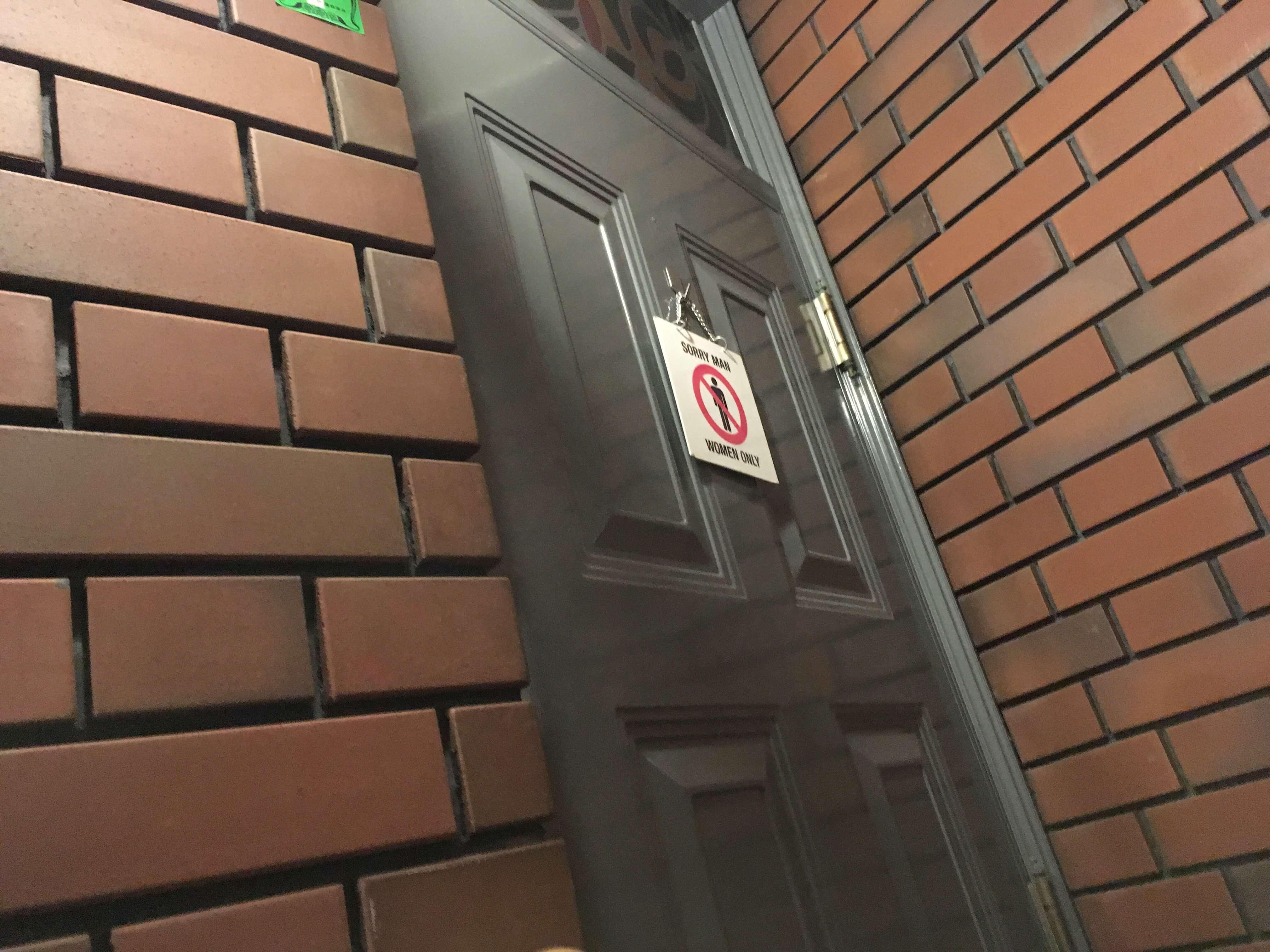 シニカルボンド ドア
