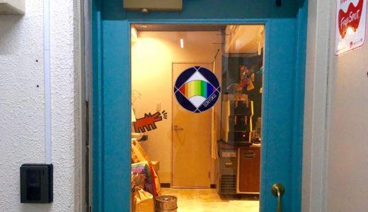 【どん浴】新宿二丁目の足湯カフェ&バーに行ってきた!