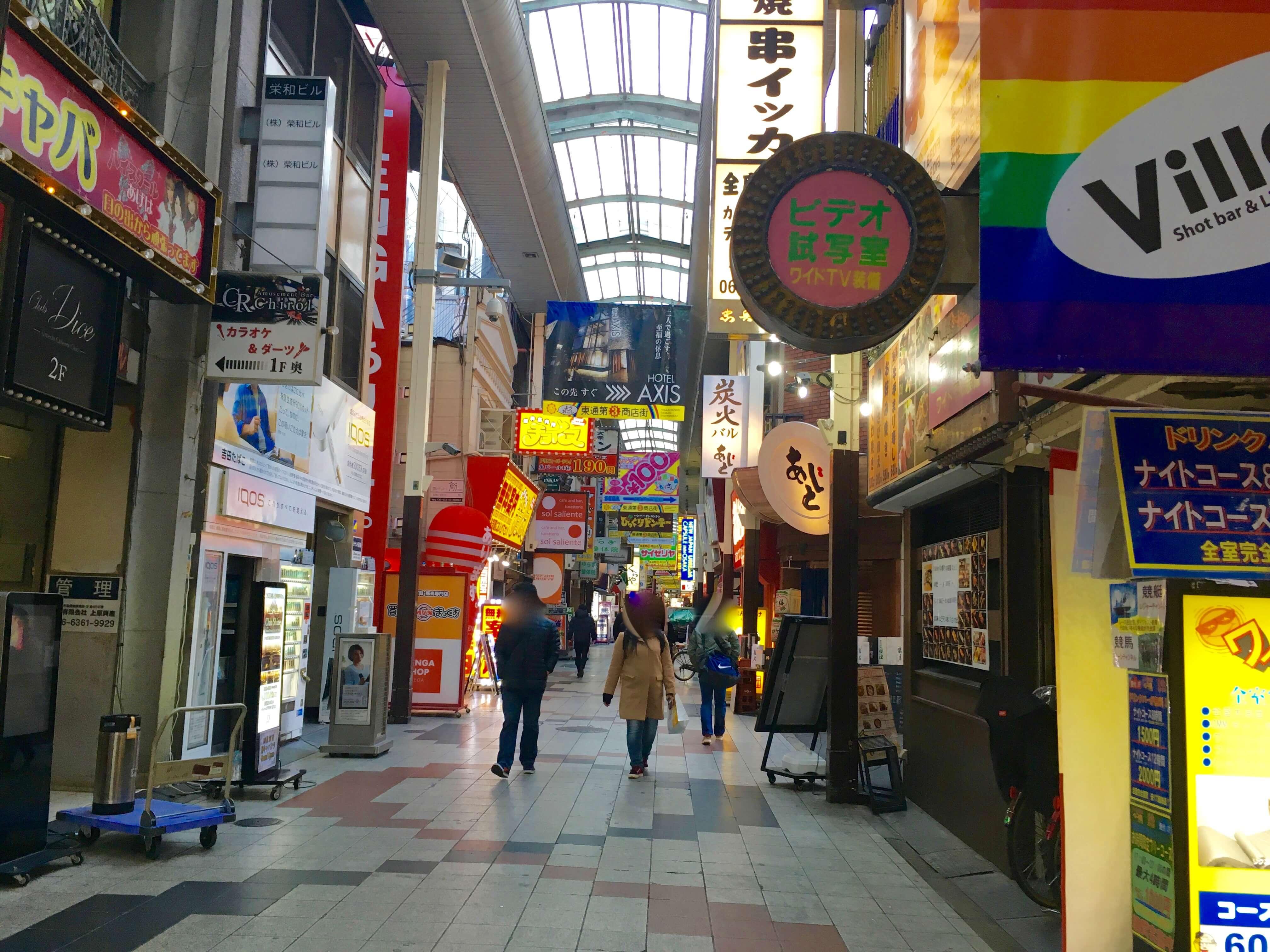 関西 ゲイタウン