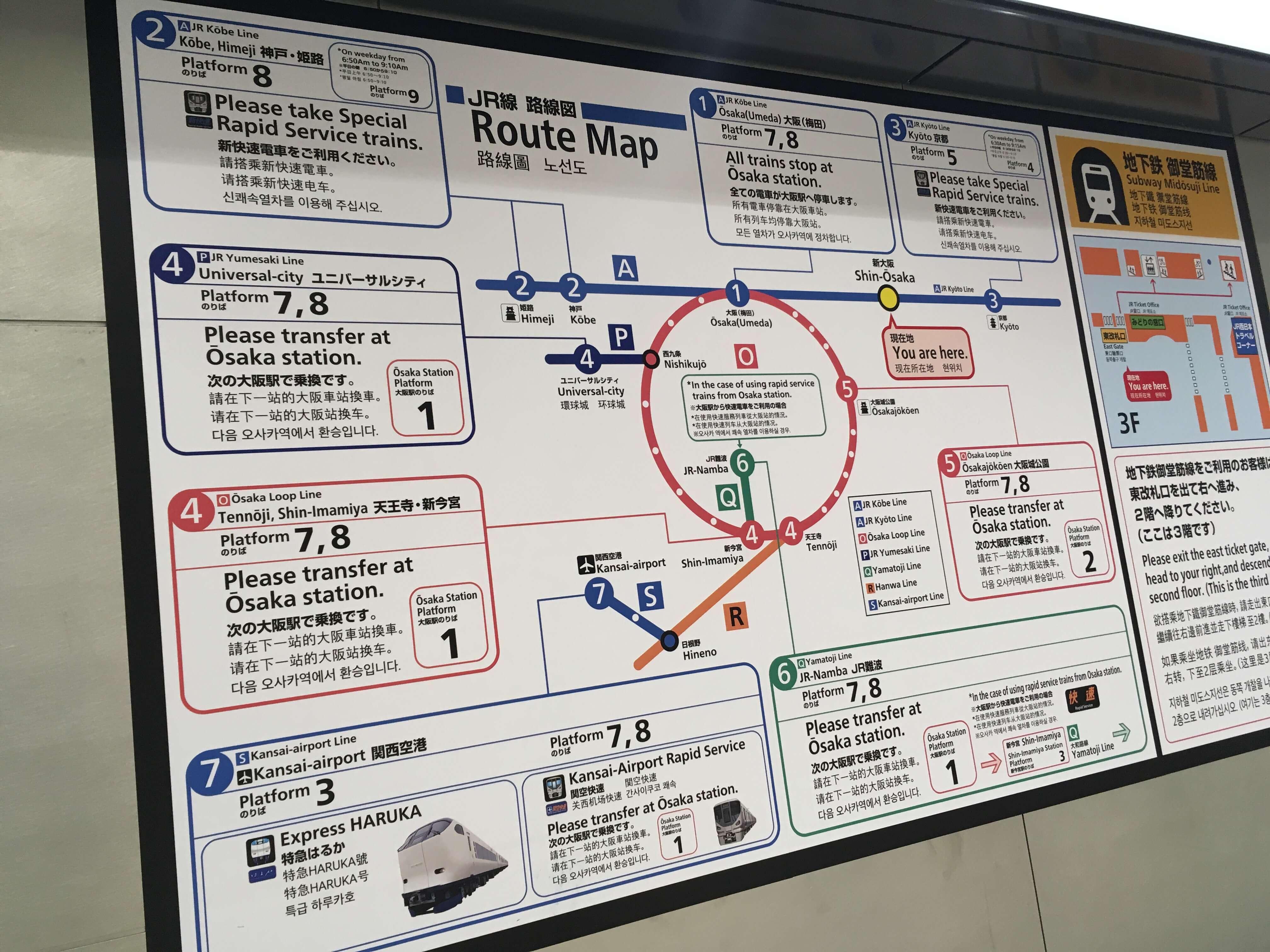 関西 ルートマップ