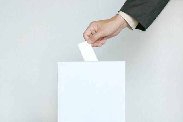台湾 同性婚 国民投票