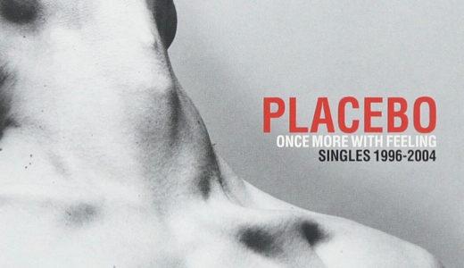 プラシーボ(PLACEBO)というバンドの音楽【ゲイミュージシャン】