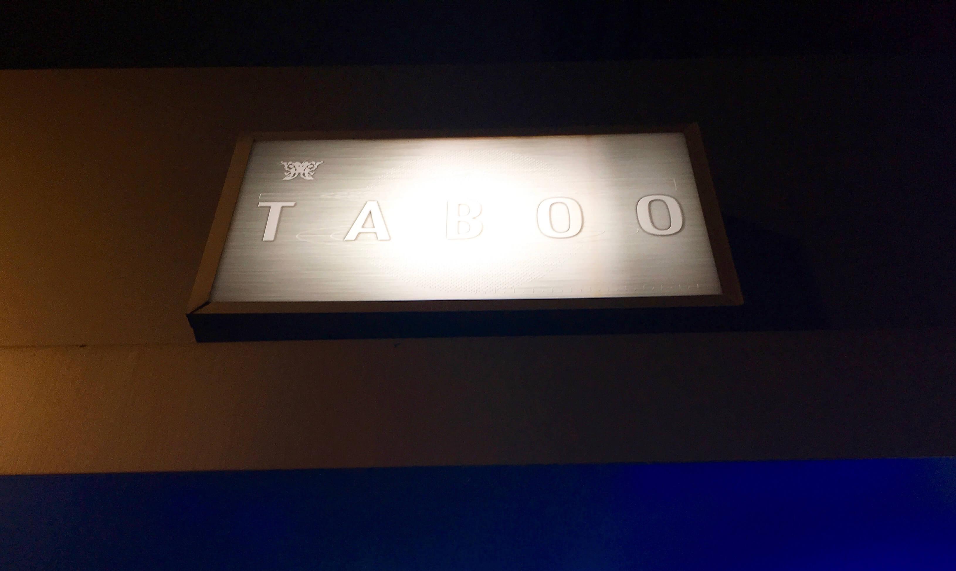 taboo 看板