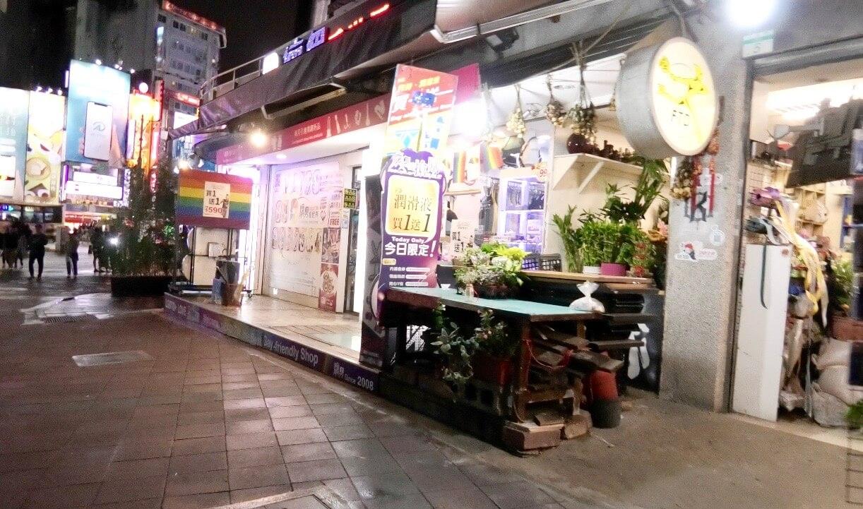 台湾 ゲイタウン LGBT