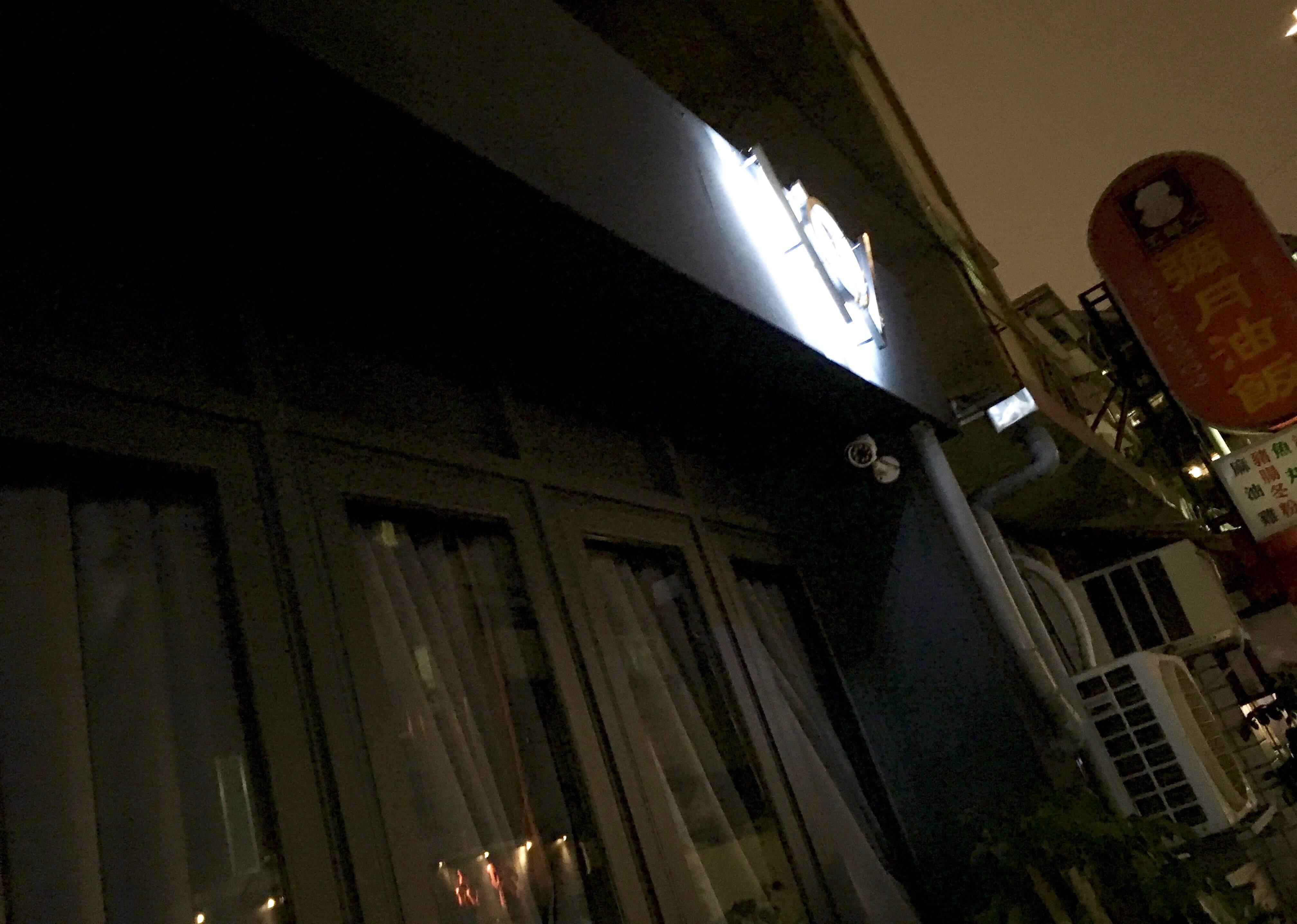 台湾Wonder Bar ビル