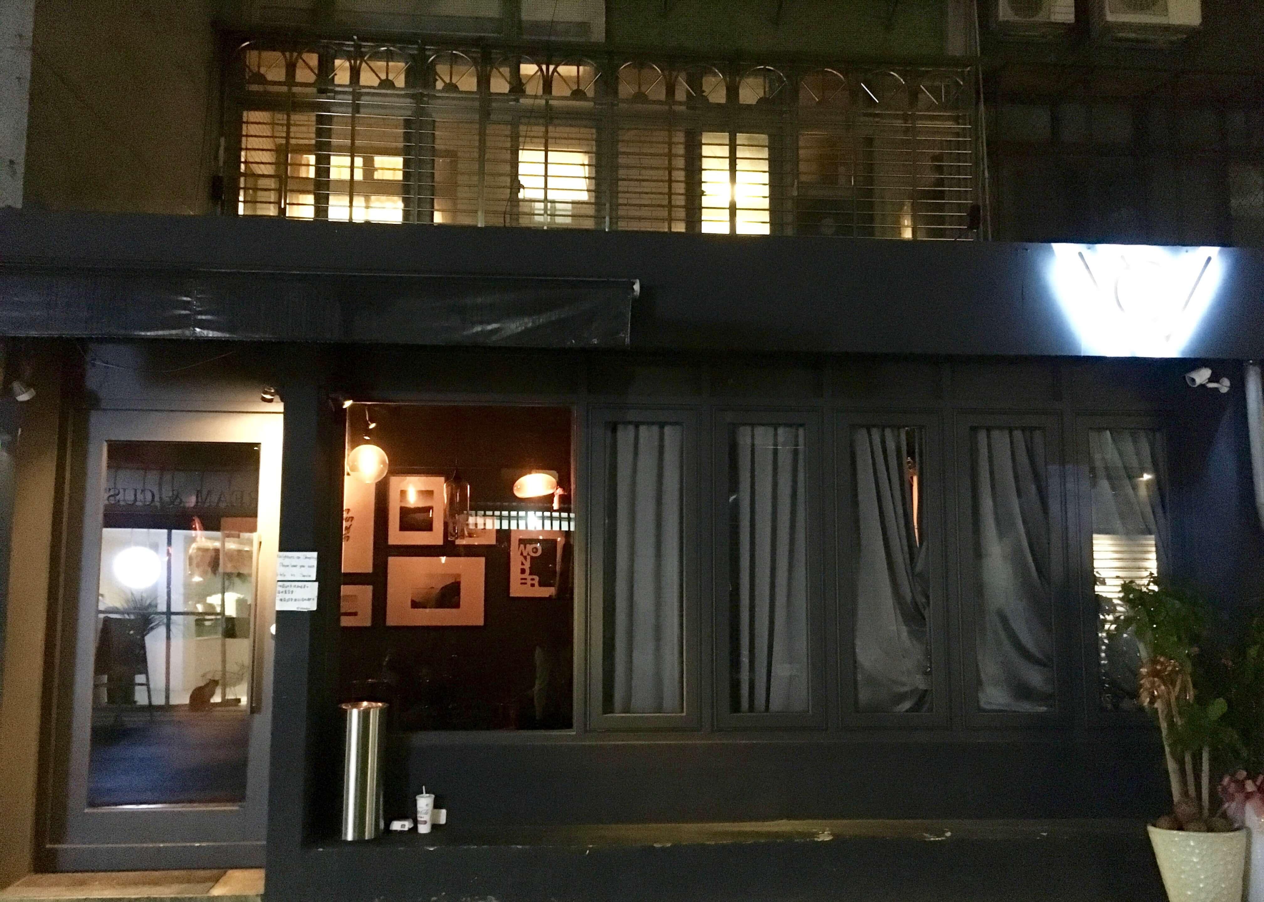 台湾Wonder Bar 外観