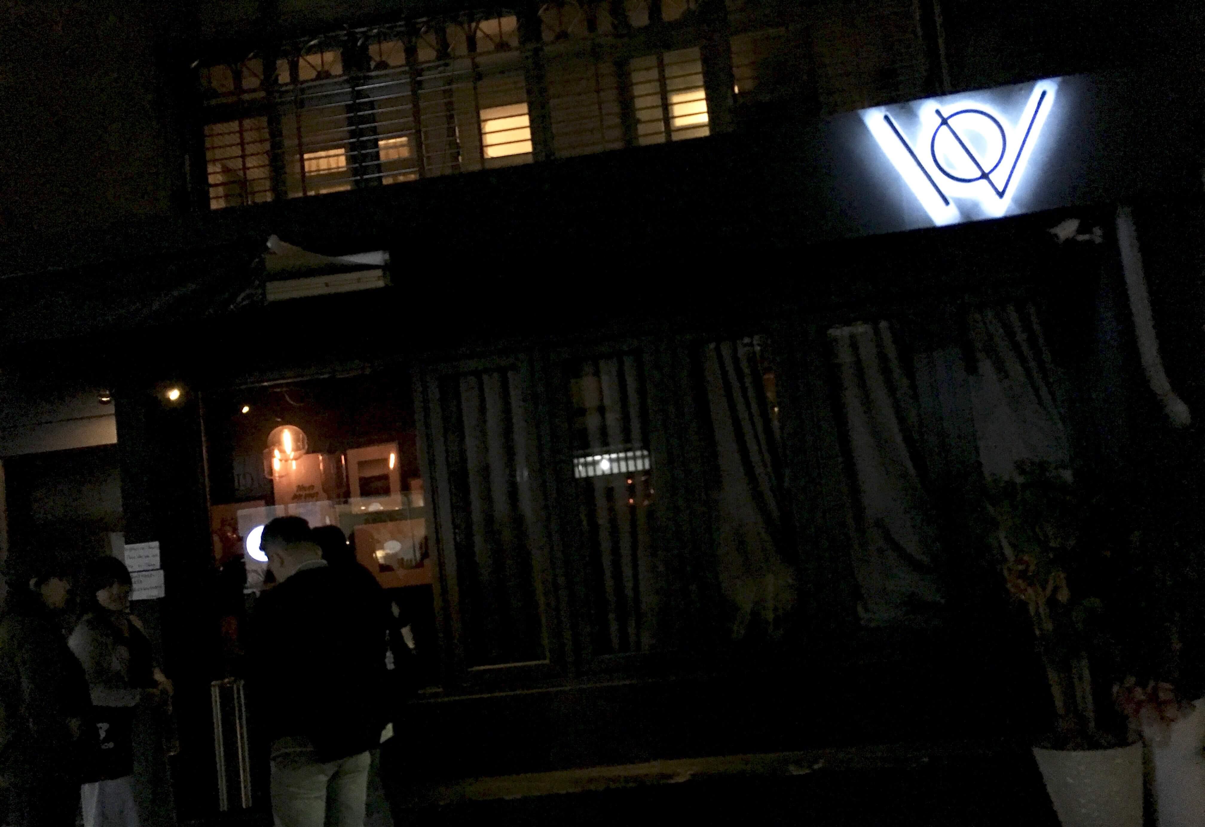 台湾Wonder Bar 外観2