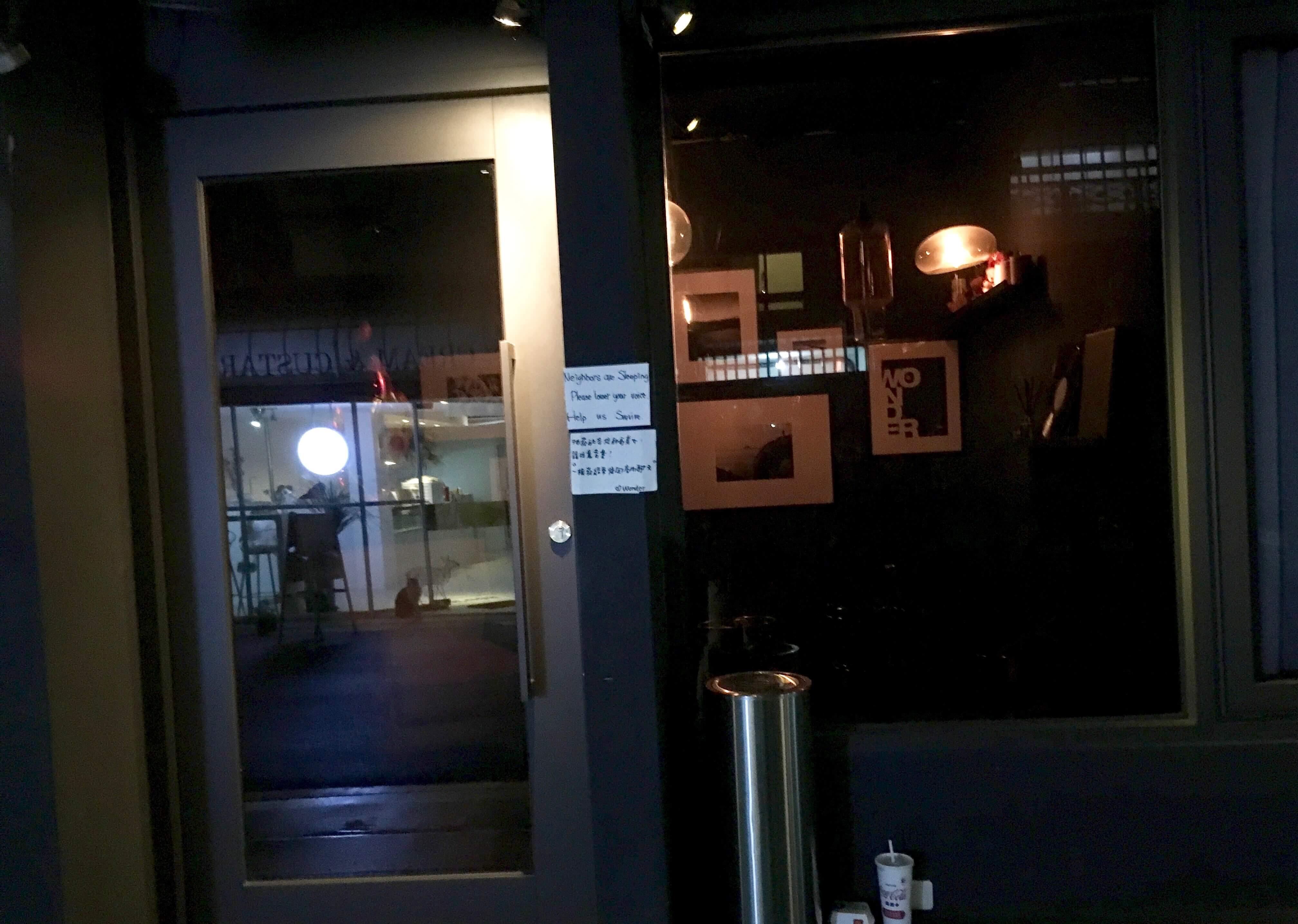 台湾Wonder Bar 入り口