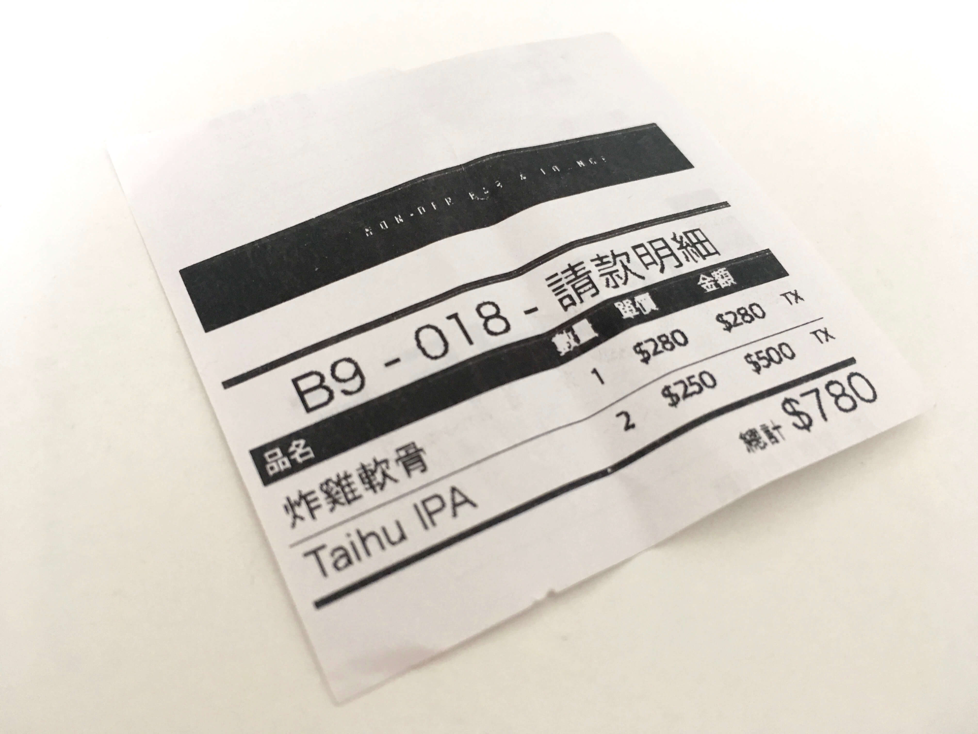 台湾Wonder Bar 料金