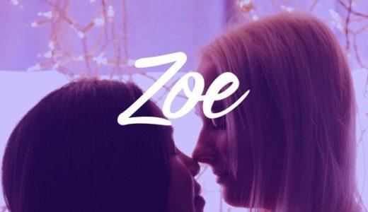 【Zoe】海外のビアン出会い系アプリを、実際に使ってみた