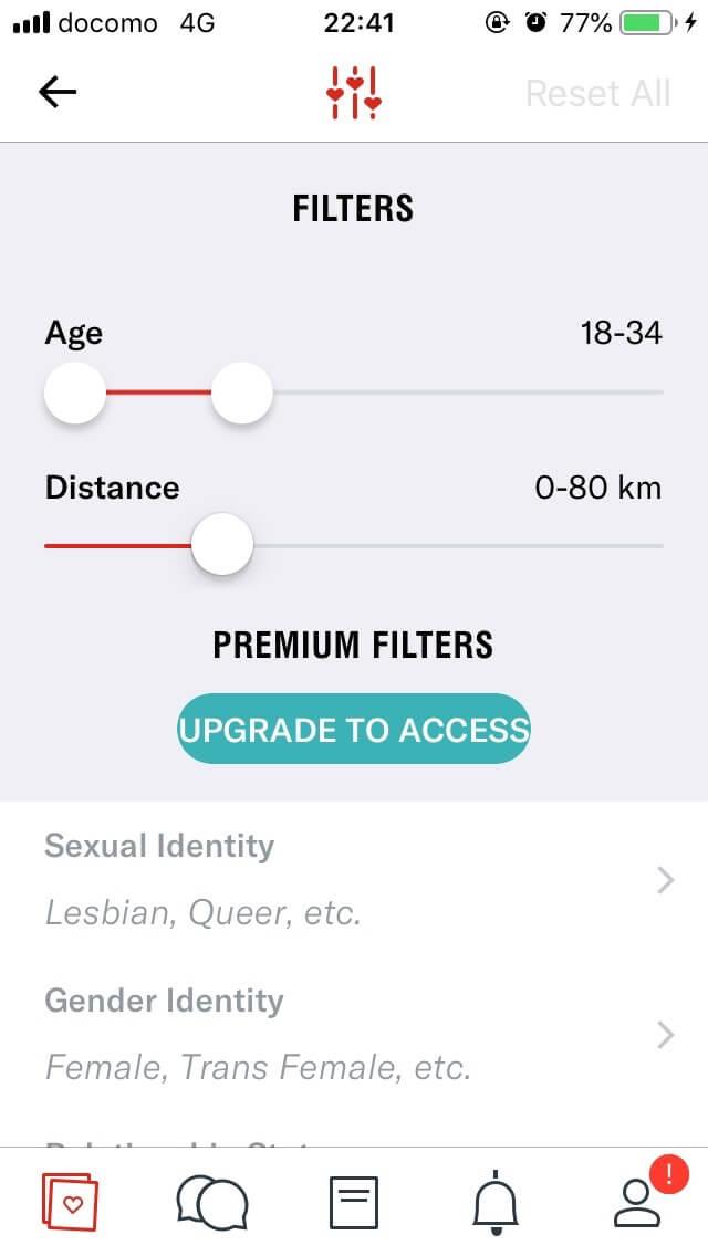レズビアンアプリ her フィルター