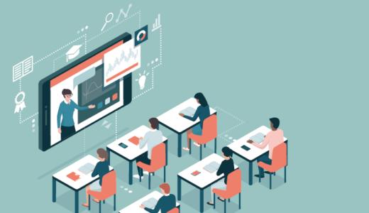 行政書士講座のある学校・予備校・スクール一覧【2020年最新版】