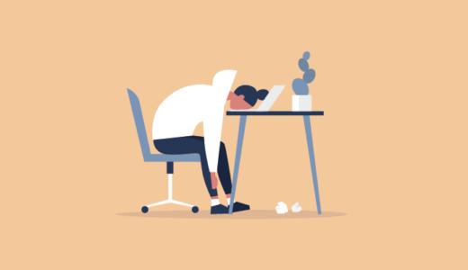 オンライン英会話が苦痛…そんなとき知っておきたい解決策6個
