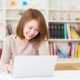 オンライン英会話を、日本人(バイリンガル)に教わるメリットとデメリット