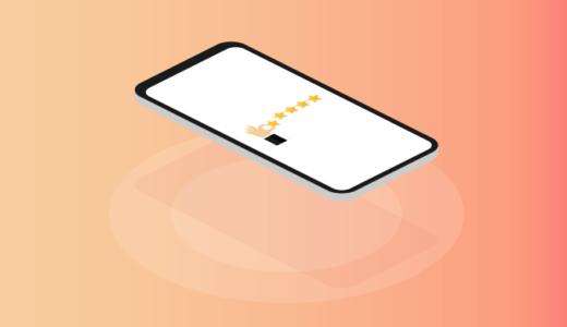 ディクテーション教材はアプリがベスト!5つの理由を丁寧に解説