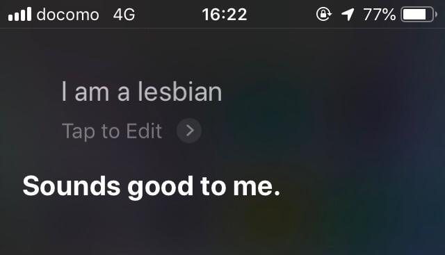 Siri 英語 発音